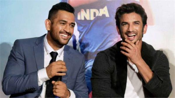 in the memory of sushant fans change the face of dhoni  s state  see pictures