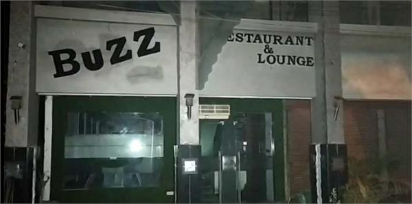 jalandhar raid in buzz hookah bar of urban estate 14 arrested