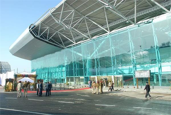 canada  fake visa  airport