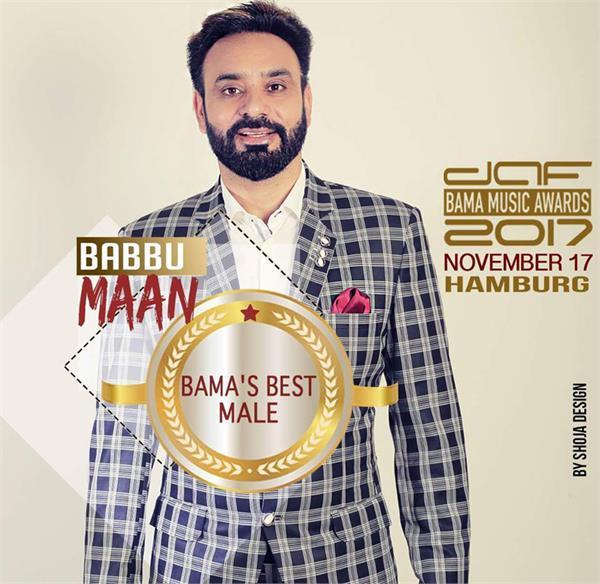 babbu maan daf bama music awards 2017