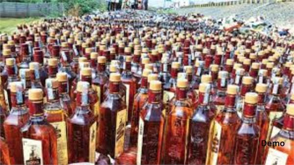 excise department  alcohol
