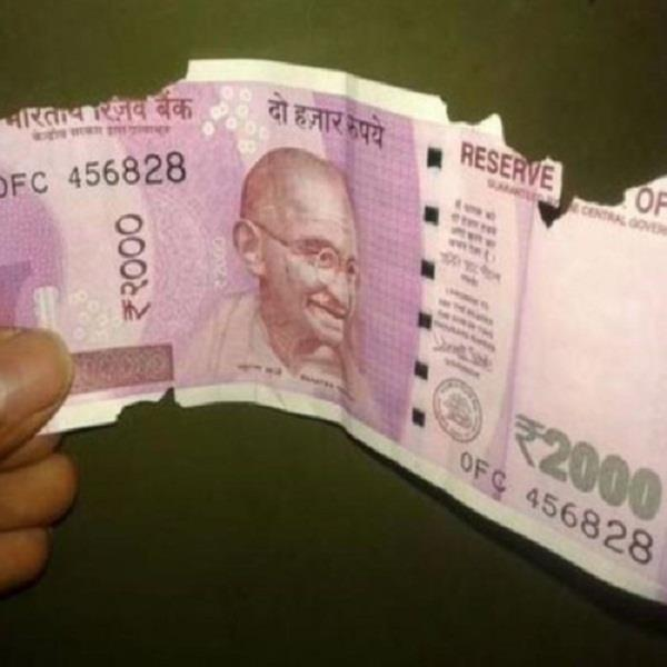 mutilated notes rbi change this