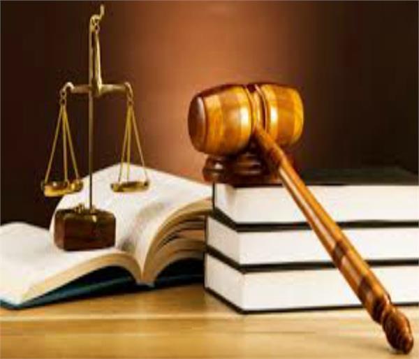 speaker  rana kanwarpal singh  aam aadmi party  objectionable post