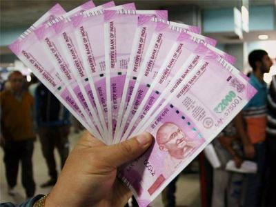 punjab  fake  farmer central government fraud 450 crore
