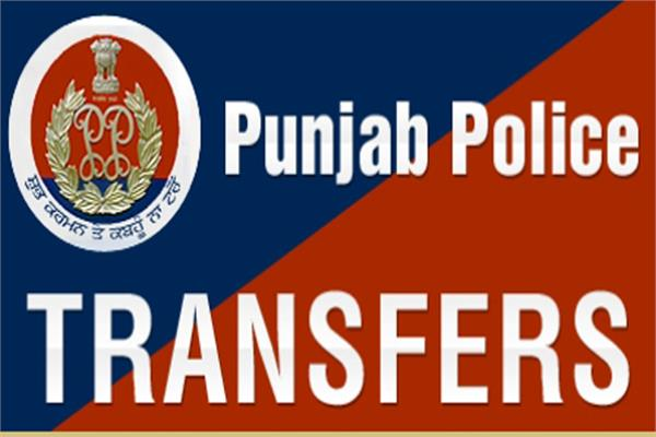 jail departments  officers  transfers