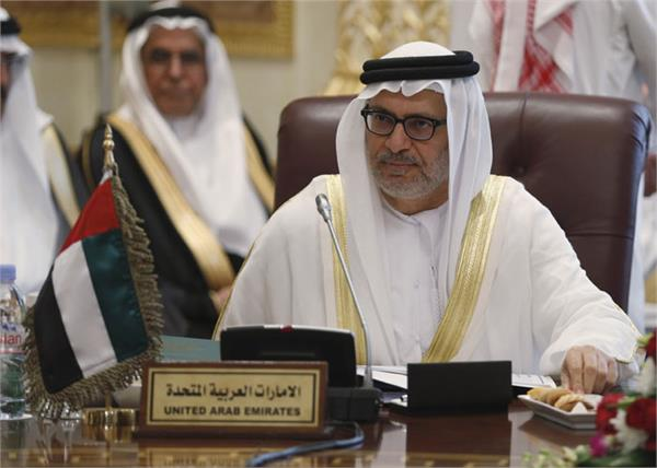 dispute with qatar will continue  uae