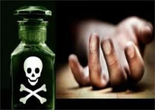 death of marriage by in laws providing poisonous