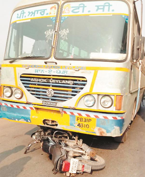 motorcycle rider death due to bus accident