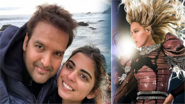 american pop star singer beyonce likely to come india