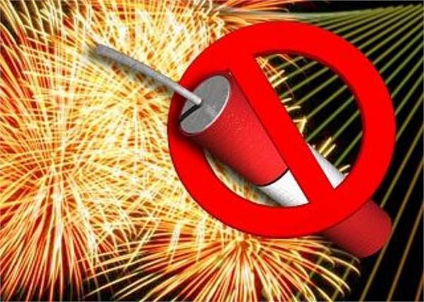 tarn taran  police  fireworks  seizure