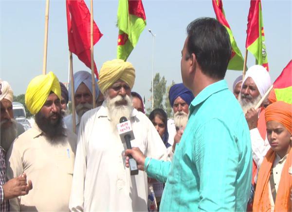 bargari  sikh organization  congress