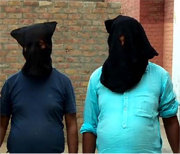 2 man arrested