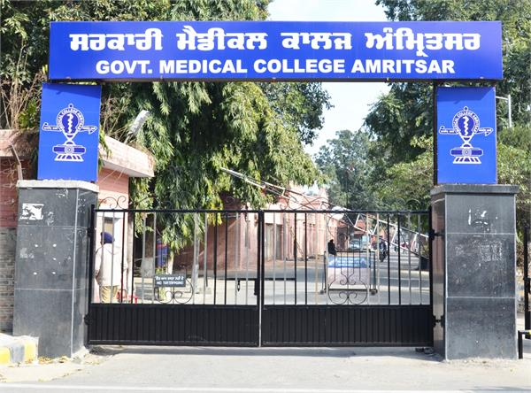 punjab medical college  shortage of doctors