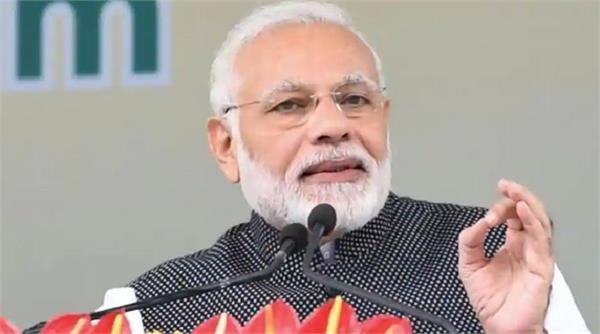 pm modi to rally in naxalite stronghold  read nov 9 latest news