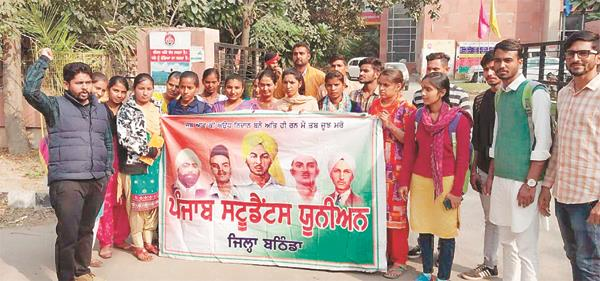 students protest against college not giving up certificate