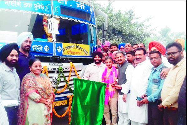 government bus services start