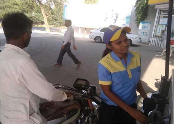 petrol pump education sri muktsar sahib