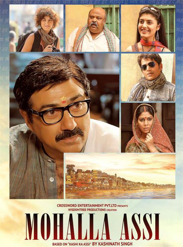Movie Review : 'ਮੋਹੱਲਾ ਅੱਸੀ'