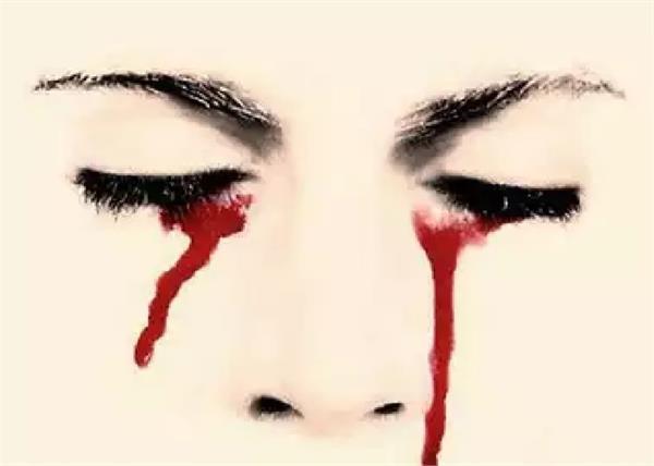 картинка парень с кровавой слезой этот университет относится