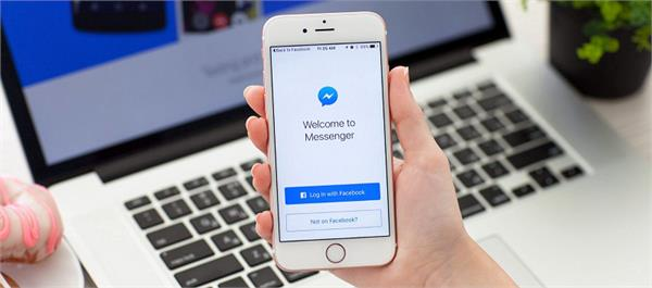 facebook messenger unsend feature coming soon