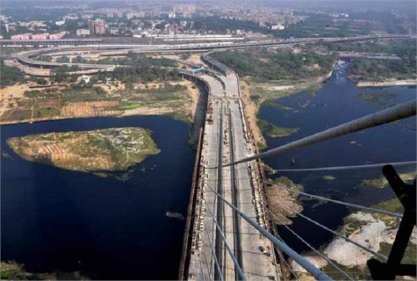 signature bridge inaugurated today