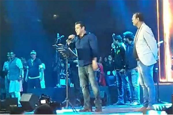 salman reached the promotion of hockey world cup