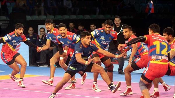 pro kabaddi league  up yodya defeated haryana 30 29