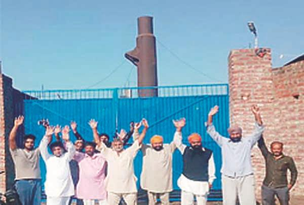the protest demonstration to shut down the factory