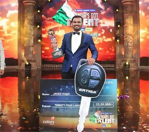 india s got talent 8 winner javed khan