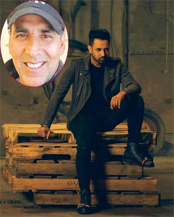 gippy grewal and akshay kumar