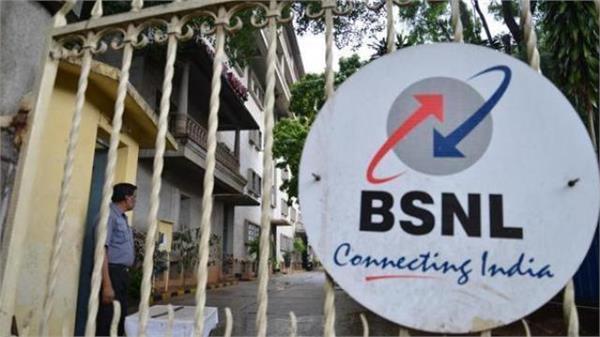 bsnl revised its 7 broadband plans