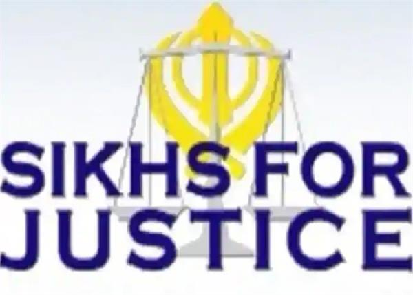 us pro khalistan organization