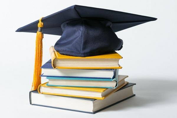 scholarship student apply