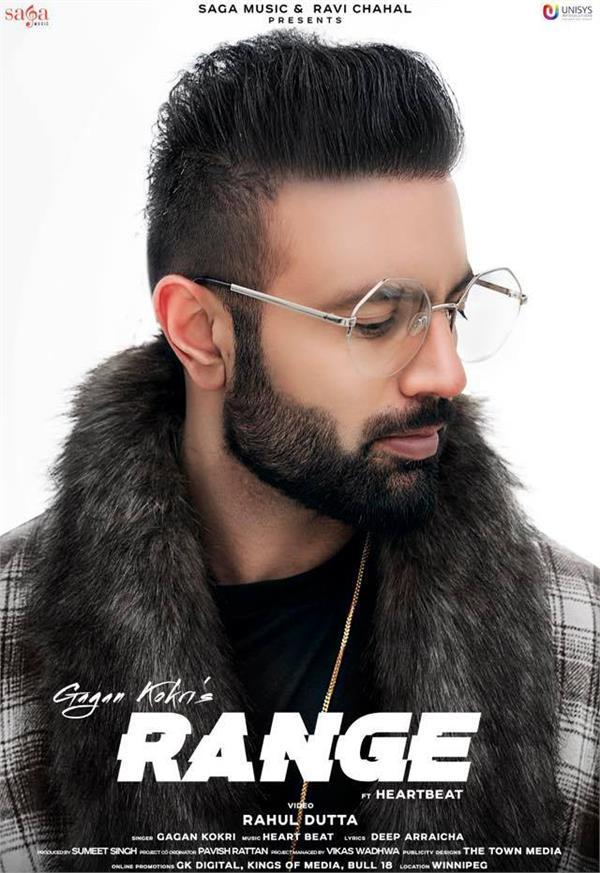gagan kokri new song range