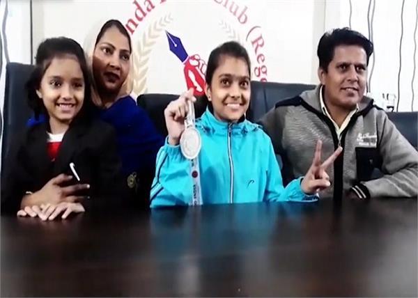 bathinda khushi kick boxing national championship silver medal