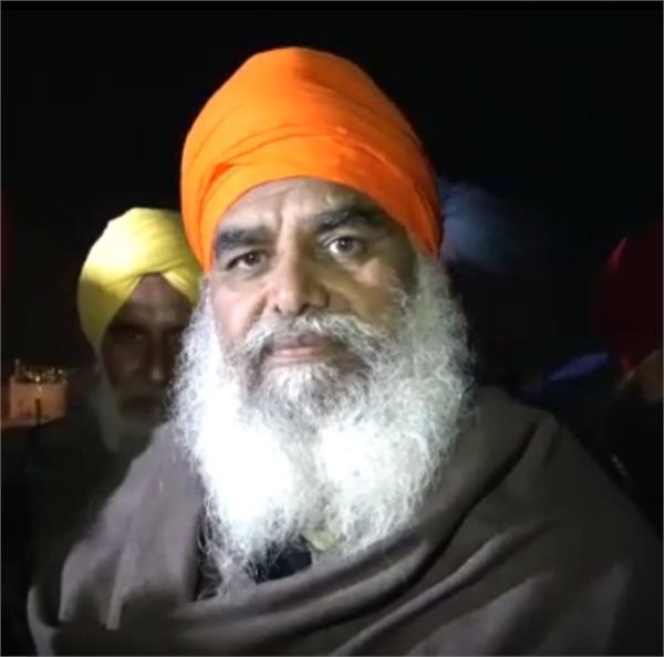 bargari morcha  bhai dhyan singh mand