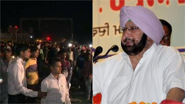 amritsar rail accident cm orders strict action