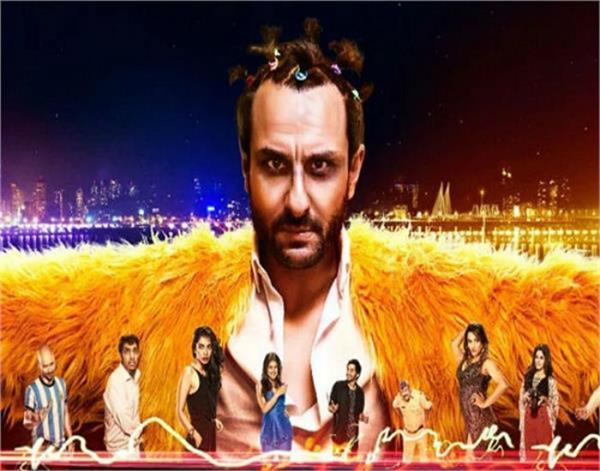 Movie Review : 'ਕਾਲਾਕਾਂਡੀ'