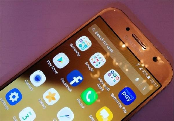 updated january to samsung galaxy a5  2017  smartphone