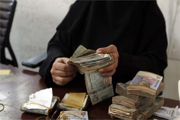 saudi gives  2 bn to yemen