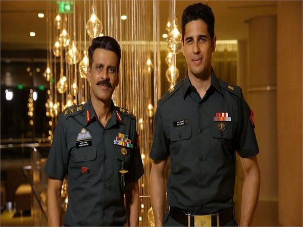 aiyaary banned in pakistan