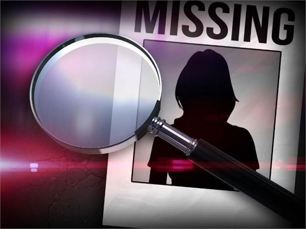missing girl police