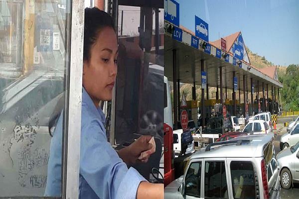 women duty international women day toll plaza