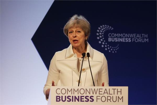 commonwealth summit begins with business forum