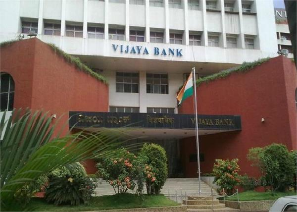 a golden opportunity to become a manager in vijaya bank