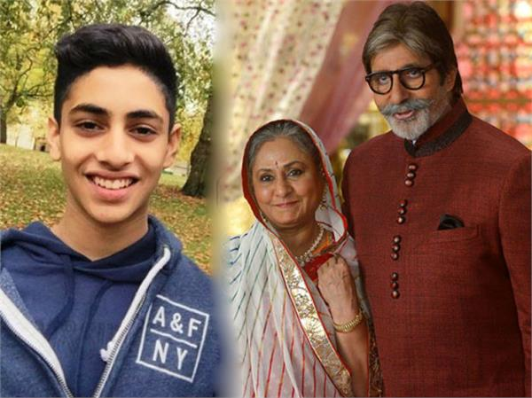 amitabh and jaya are very impressed with their grandson agastya