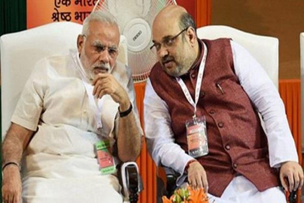 second list of 82 bjp candidates released