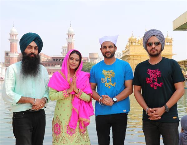 golak bugni bank te batua team visits golden temple amritsar