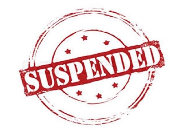 dsp suspended in the case of objectionable post against ashu and bains