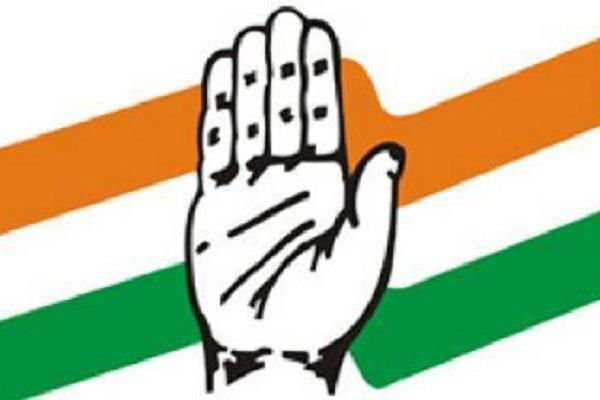 congress  lok sabha elections